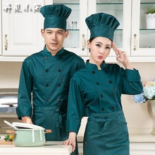 New Arrival Adult Cook Suit Men's Long-sleeve Uniform Clothes Male Kitchen Jacket Clothes Hotel Restaurant Work Wear B-5547