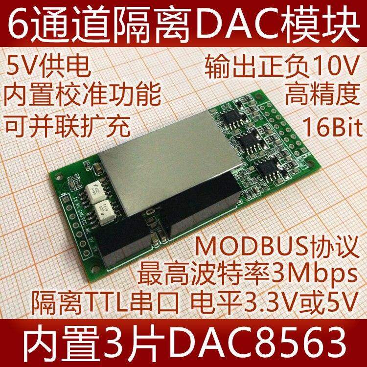 6 way isolation 16 bit DAC module TTL isolation serial port with calibration of positive and negative 10V range isolation of polypropylene degrading fungal isolates