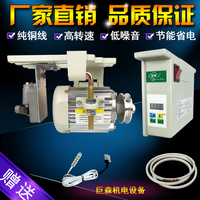 Energy saving servo mute Electric industrial flat sewing machine motor Synchronous high end car sewing machine 220v motor