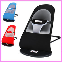 Portable Foldable Baby Cradle Swing Safety Chair Recliner Adjustable Newborn Baby Rocking Chair Swing Lounge Bouncer 0~3 Y