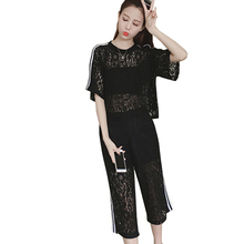 Two piece set Fashion Suit 2017 New Women's Ladies Temperament Lace Shirt Leisure Seven Points Pants Wide leg Pants Suit BL36