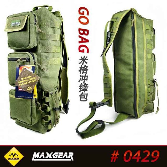 Genuine Maxgear 0429 Waterproof Nylon Fabric Molle Go Bag Tactical Backpack Army Military Backpacks Outdoor