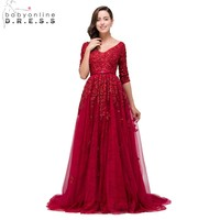 Gorgeous Burgundy 3 4 Sleeve Formal Evening Dresses 2016 Sexy V Neck Beaded Lace Embroidery Formal
