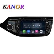 Kanor Android 6.0 Octa core 2 г автомобиля GPS мультимедийный проигрыватель для Kia Ceed 2013 2014 2015 аудио Радио satnavi головного устройства Bluetooth WI-FI
