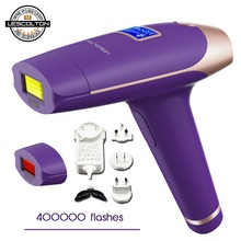 Original Lescolton 2in1 IPL depiladora Laser Hair Removal LCD Display Permanent Bikini body Armpit face rechargeable depilador