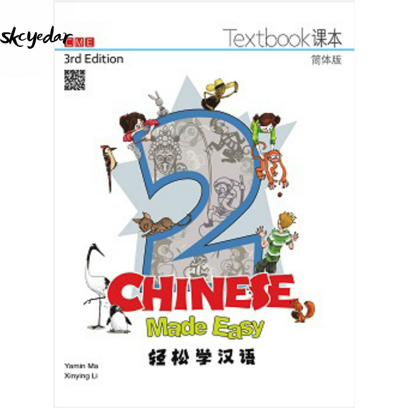 Chinese Made Easy Third Edition Book 2. Textbook English&Simplified Chinese Version  For Beginners Publishing Date :2014-07-01