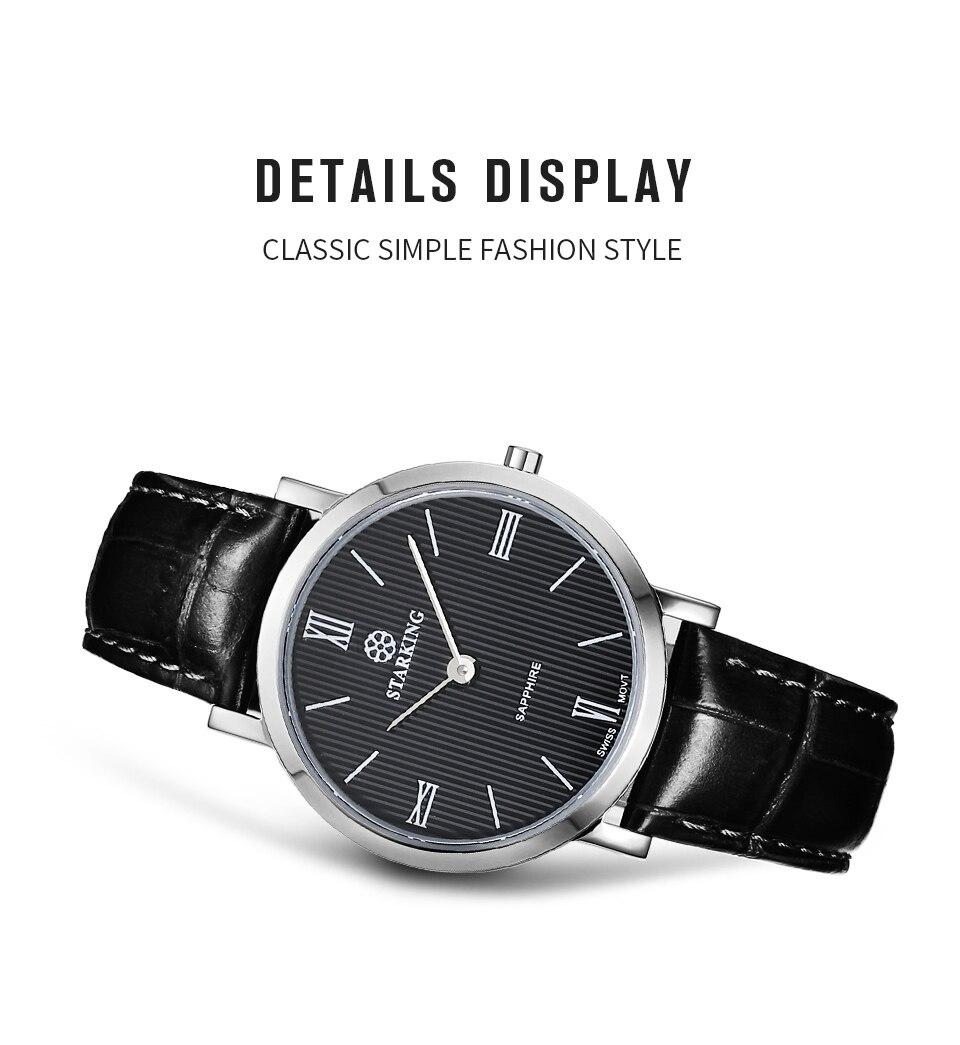 Cheap watch brand