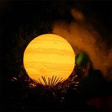 JULY'S SONG PLA 3D Print Night Light Jupiter Lamp LED Planet Light Bedside Lamp Children's Night Light Home Desk Decor Gift