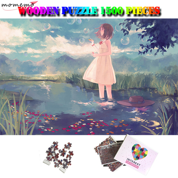 MOMEMO Blow Bubbles Puzzle 1500 Pieces Anime Girl Jigsaw Puzzle Adults Difficult Interesting Puzzle Toy Wooden 1500 Piece Puzzle фото