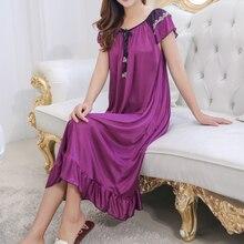 Silk Lace Women Sleepwear Ladies Sexy Lingerie Long Sleepdress Babydoll Nightdress Nightgown Homewear 7 Colors 3