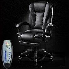 Офисное кресло Boss PU кожаное вращающееся массажное кресло с подножкой для ног домашнее кресло эргономичное компьютерное кресло