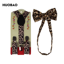 HUOBAO 2017 New Fashion Brown Leopard Suspenders And Bow Ties Sets For Children Kids Boys Girls