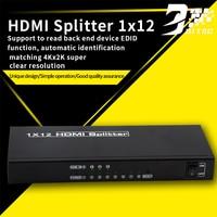 SZBITC High Resolution HDMI Splitter 1x16 4Kx2K 1 In 16 Out With USB Multimedia Play