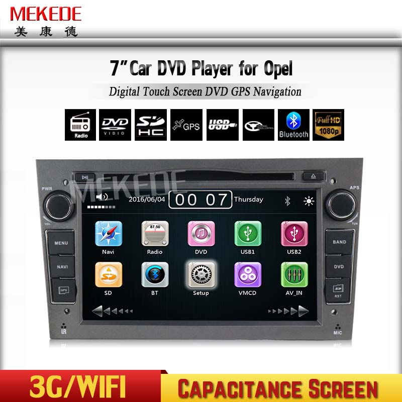 Gray Panel Car DVD multimedia navigation for Opel Astra Vectra Corsa Zafira with Wifi 3G Bluetooth Radio ATV USB SD IPOD Canbus