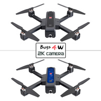 2019 LeadingStar MJX Bugs 4W B4W GPS Brushless Foldable RC Drone 5G Wifi FPV With 2K Camera RC Quadcopter VS F11 RC Helicopter