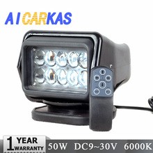 AICARKAS 50W Searchlight LED Searching Light with Rotating Remote Control for Off road ATV SUV Trucks Fork Lifts Trains Boats