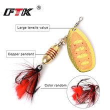 FTK 1pcs Spinner Bait Fishing Lures Spoon Lure 17.5g With Feather Treble Hooks Arttificial Bait Metal Wobblers Pike Tackle ftk fishing lure spinner bait lures 1pcs 8g 13g 19g metal bass hard bait with feather treble hooks wobblers pike tackle