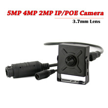 5MP 4MP 3MP 1080P 960P ONVIF P2P Security Indoor mini ip camera CCTV Mini camera Surveillance IP POE Camera