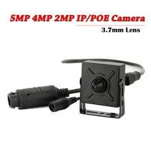 5MP 4MP 3MP 1080P 960P ONVIF P2P di Sicurezza Interna mini telecamera ip CCTV Mini telecamera di Sorveglianza IP POE macchina fotografica