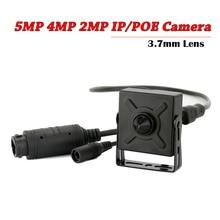 Камера видеонаблюдения ONVIF, мини камера безопасности для помещения, 5 МП, 4 МП, 3 Мп, 1080P, 960P, P2P, POE