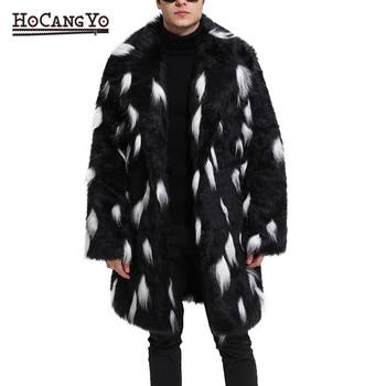 HCYO Autumn Winter Men Long Fur Coat Plus Size High Quality Covered Button Faux Fur Overcoat Men's Thick Warm Outwear Overcoats