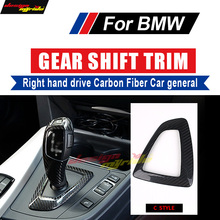 C-Type For BMW E39 E60 F10 F18 G30 G38 520i 528i 530i 533i Right hand drive car Carbon Surround Cover interior trim Decorations цены