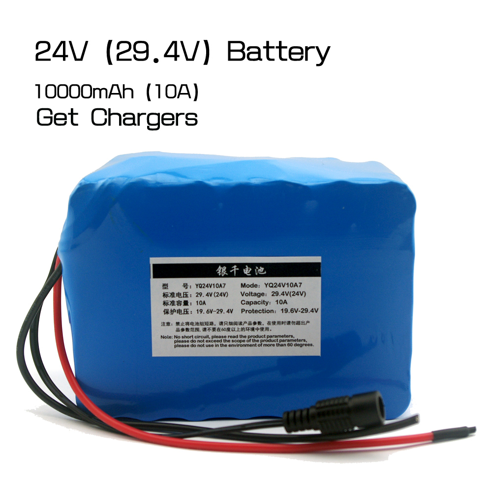 24V 10Ah 7S5P 18650 Rechargeable batteries 29.4V electric bike moped / electric / Lithium Battery + 2A charger