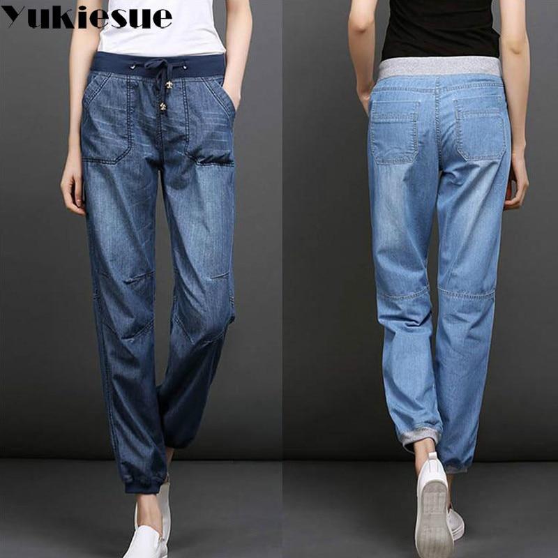 High waist   jeans   woman loose elastic waist casual soft denim harem pants female   jeans   women trousers Plus size S-4XL   jeans   femme