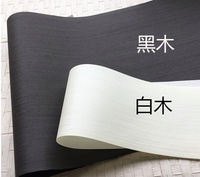 2PCS LOT L 2 5Meters Width 60cm Thickness 0 25mm Ink Black Wood Veneer Model Decorative