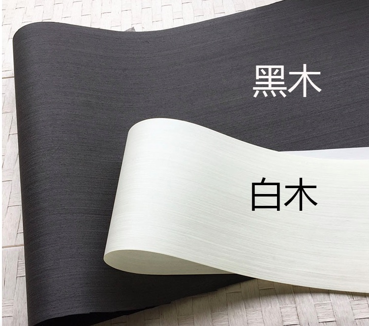 2Pieces/Lot L:2.5Meters  Width:55cm Thickness:0.25mm Ink Black White Wood Veneer Model Decorative Veneer