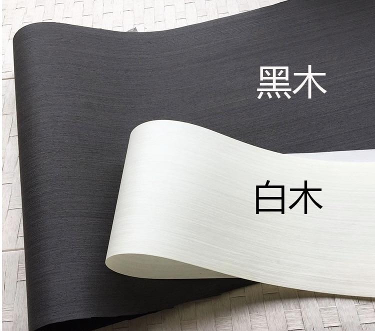 2Pieces/Lot L:2.5Meters  Width:60cm Thickness:0.25mm Ink Black White Wood Veneer Model Decorative Veneer