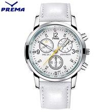 New 2016 PREMA Luxury Brand Quartz Watch Casual Fashion White Leather Watches Reloj Masculino Men Women Watch Sports Wristwatch