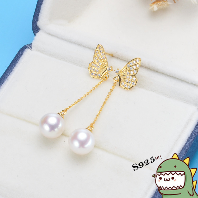 925 Sterling Silver Sweet Butterfly Pearl Earrings For Women Gift Zircon Rhinestone Stud Earrings Sterling-silver-jewelry pair of embossed faux pearl rhinestone stud earrings