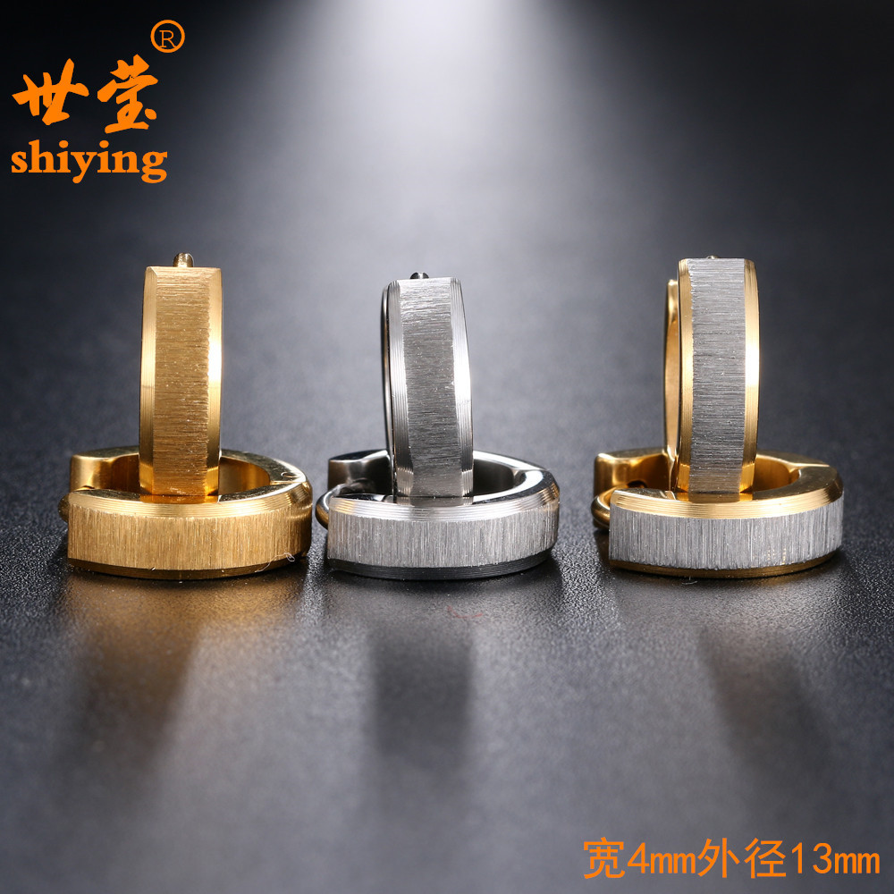 SHIYING Mode Shiny glatte Hoop Ohrringe für Frauen Weiß Gold/Gold Farbe Ohrring BXG15
