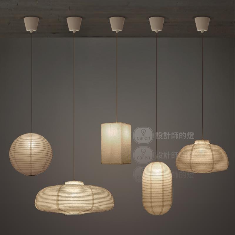 Japanese Style Industrial Vintage Paper Pendant Light Handmade Led Hanging Lamp Cafe Restaurant
