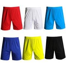 Новые однотонные футбольные шорты футбольные тренировочные шорты для активного отдыха впитывают пот, воздух и быстро сохнут