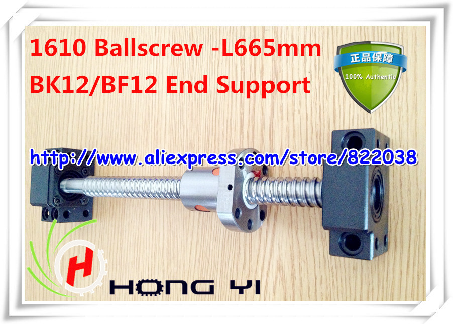 RM1610 Ballscrew -L665mm with SFU1610 ballnut Dia.16mm /Lead:10mm +standard end machining + BK12 / BF12 End Support ballscrew sfu1610 l200mm ball screws with ballnut diameter 16mm lead 10mm