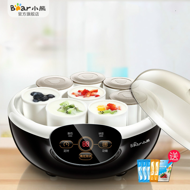 Bear Multi Electric Automatic  Yogurt Maker Machine with 8 Ceremic Cups Timing Natto Maker Machine hot selling electric yogurt machine stainless steel liner mini automatic yogurt maker 1l capacity 220v