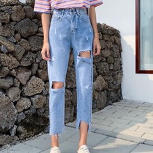 Blue High Waist Jeans Woman New Korean Straight Irregular Hem Denim Pants Female Vintage Hole Ankle-length Jean Women