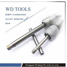 Taiwan CBH fine boring superhard high speed seismic extension rod sc32-lbk3-300  tool holder bar