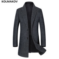 2018 New Men's Trench Coat Woolen Jacket Good Quality Solid Color Windbreaker Homme Male Overcoat Masculino Autumn Outwear Men