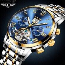 Часы наручные LIGE Мужские механические, деловые водонепроницаемые брендовые Роскошные модные повседневные спортивные