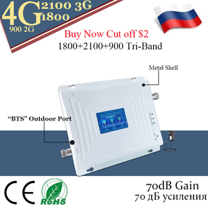 Image 4 - 4G Lặp Tín Hiệu 900 DCS LTE 1800 WCDMA 2100 Băng Tăng Cường Tín Hiệu Điện Thoại Di Động 2G 3G 4G Điện Thoại Di Động Repeater