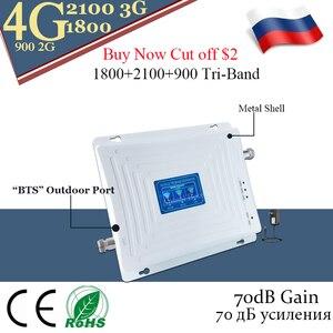 Image 4 - 4g repetidor de sinal 900 dcs lte 1800 wcdma 2100 tri band impulsionador de sinal telefone móvel 2g 3g 4g celular repetidor