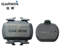 For Garmin ANT Bike Bicycle Acrss Speed Sensor Cadance For 510 810 Fenix 2 Edge 1000