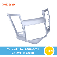 Seicane Silver 2 din Dash Bezel Kit Radio Fascia Frame for Chevrolet Cruze 173*98mm no gap refitting DVD player panel Cover Trim