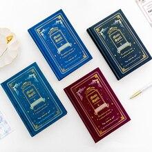 """""""Magiczne zaklęcia ver2"""" sztywne etui duży pamiętnik Vintage piękny dziennik biznesowy notatnik do nauki papeterii prezent"""