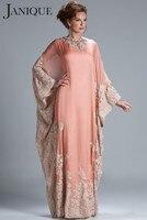 Elegant Long Sleeve abaya in dubai kaftan Muslim Evening Dresses arabic Evening Gowns robe de soiree Long abendkleider 2015