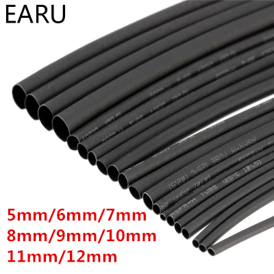 Round Diameter 5mm/7mm/6mm/8mm/9mm/10mm/11mm/12mm Length 5M Heat Shrink Tubing Shrinkable Tube Black Wire Wrap dmiotech 20 pcs motor carbon brushes for electric drill 10mm 11mm 12mm 5 5mm 5mm 6mm 8mm