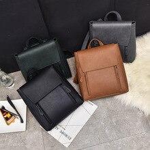 Тара Наших Трех Гимназий Многофункциональный путешествия женщин бренд пу школьный рюкзак Корейский мешок школы для девочек мода рюкзак дизайнеры бренда мешок